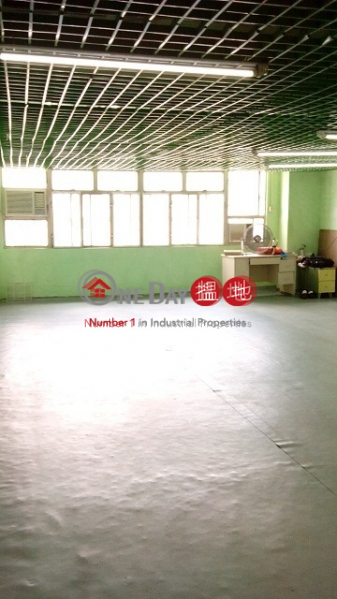Property Search Hong Kong | OneDay | Industrial, Sales Listings | Wing Hong Factory Building