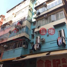 65 Ho Pui Street|河背街65號