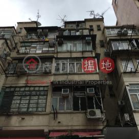 306 Ki Lung Street,Sham Shui Po, Kowloon