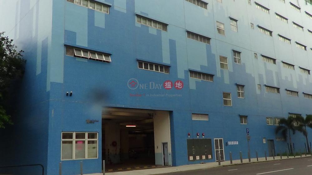 10 Lok Yip Road (10 Lok Yip Road) Fanling|搵地(OneDay)(4)