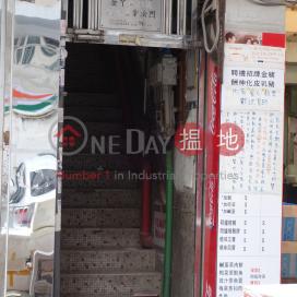21-23 Kam Wa Street,Shau Kei Wan, Hong Kong Island