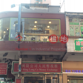 9 Chung On Street,Tsuen Wan East, New Territories