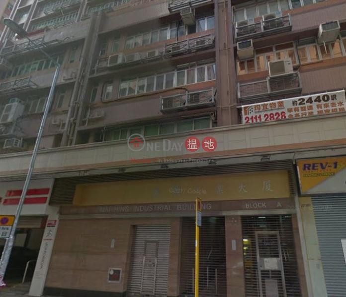香港搵樓|租樓|二手盤|買樓| 搵地 | 工業大廈出租樓盤|美興A座