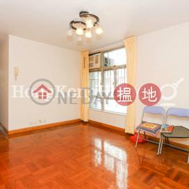 智星閣 (51座)三房兩廳單位出售 智星閣 (51座)((T-51) Chi Sing Mansion On Sing Fai Terrace Taikoo Shing)出售樓盤 (Proway-LID179540S)_3