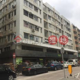 Mui Wo Building|梅窩大廈