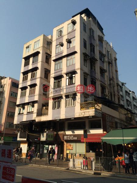 天寶樓 (Tin Po Building) 大圍|搵地(OneDay)(1)