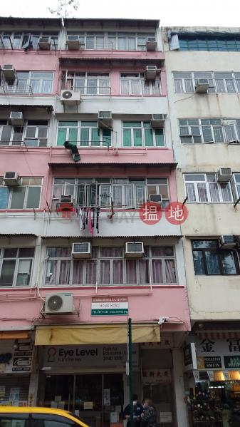 啟新大廈 (Kai San Mansion) 新蒲崗|搵地(OneDay)(4)