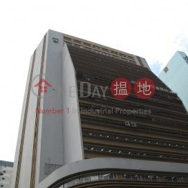 Hou Feng Industrial Building|厚豐工業大廈