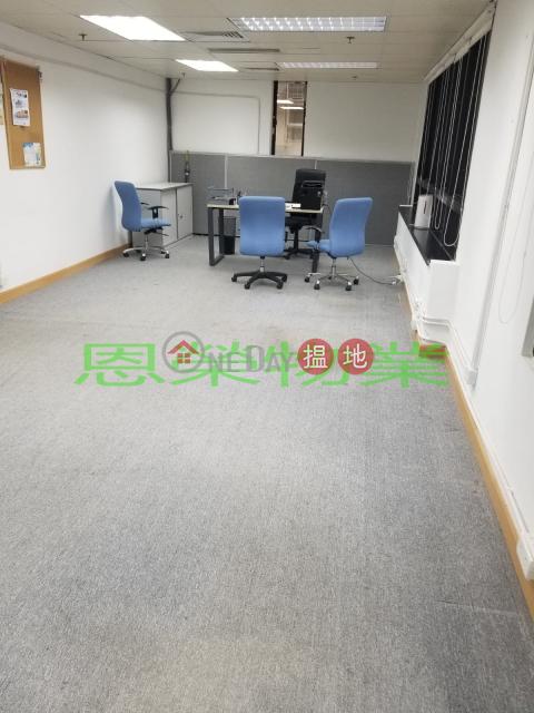 詳情請致電98755238|灣仔區順豐國際中心(Shun Feng International Centre)出租樓盤 (KEVIN-3099933418)_0