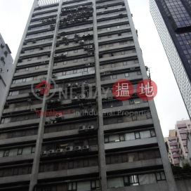 東區商業中心買賣|灣仔東區商業中心(Eastern Commercial Centre )出售樓盤 (WP@FPWP-1975595099)_0