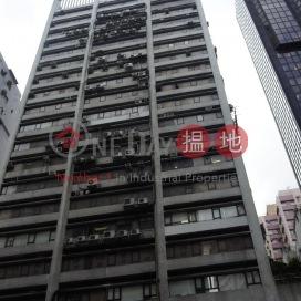 東區商業中心,灣仔, 香港島