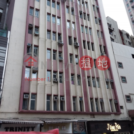 Block A Gallant House|皆寧大廈A座