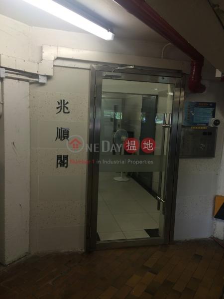 Siu Shun House (Siu Shun House) Tuen Mun|搵地(OneDay)(4)