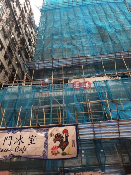 Block B Tsim Sha Tsui Mansion (Block B Tsim Sha Tsui Mansion) Tsim Sha Tsui 搵地(OneDay)(1)