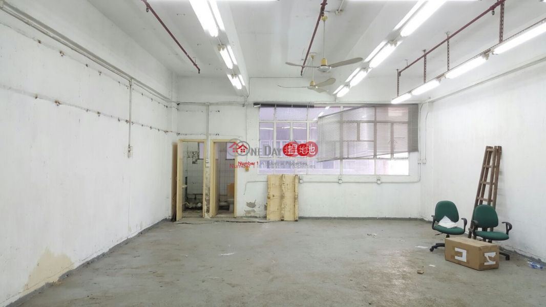 Wah Tat Industrial Centre, High Industrial Rental Listings, HK$ 12,000/ month
