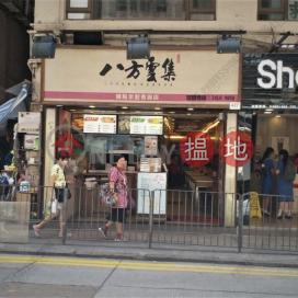 皇后大道西|西區生昌大廈(Sang Cheong Building)出售樓盤 (01B0147241)_0