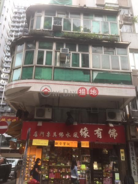 39 Station Lane (39 Station Lane) Hung Hom|搵地(OneDay)(3)