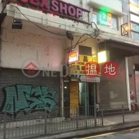 73 Granville Road,Tsim Sha Tsui, Kowloon