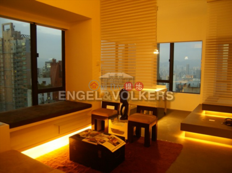 Property Search Hong Kong   OneDay   Residential   Rental Listings Studio Flat for Rent in Mid Levels West