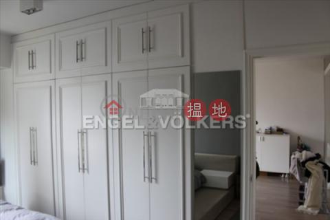 1 Bed Flat for Sale in Causeway Bay|Wan Chai District1 Tai Hang Road(1 Tai Hang Road)Sales Listings (EVHK42322)_0
