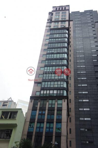Po Wah Commercial Centre (Po Wah Commercial Centre) Wan Chai|搵地(OneDay)(3)