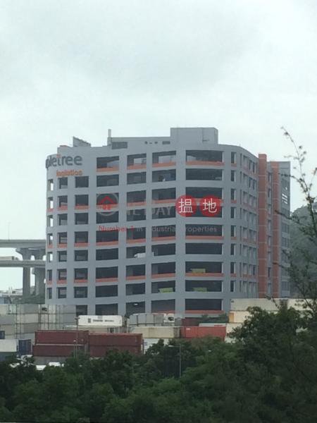 Mapletree Logistics Hub Tsing Yi (Mapletree Logistics Hub Tsing Yi) Tsing Yi|搵地(OneDay)(2)