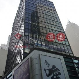 威靈頓廣場,中環, 香港島