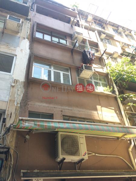 西源里18號 (18 Sai Yuen Lane) 西營盤|搵地(OneDay)(1)
