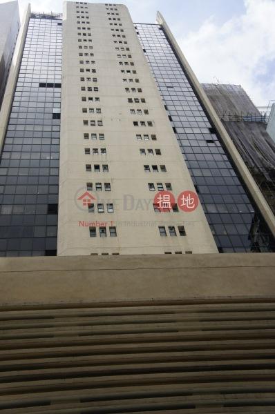 華比富通大廈 (Fortis Bank Tower) 灣仔|搵地(OneDay)(3)