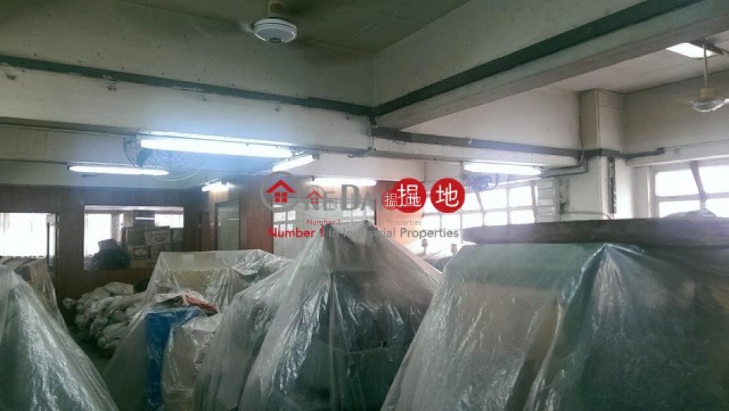 Hover Industrial Building, Middle | Industrial, Rental Listings, HK$ 34,000/ month