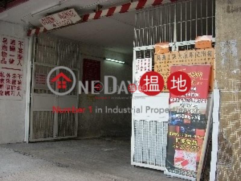 香港搵樓|租樓|二手盤|買樓| 搵地 | 工業大廈|出售樓盤-葵興工業大廈