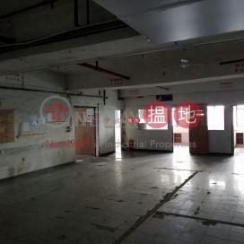 Kong Nam Industrial Building|Tsuen WanKong Nam Industrial Building(Kong Nam Industrial Building)Rental Listings (poonc-05365)_0