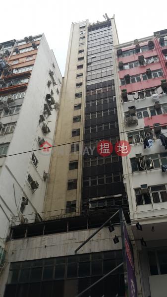 新盛商業大廈-中層寫字樓/工商樓盤-出租樓盤|HK$ 35,000/ 月