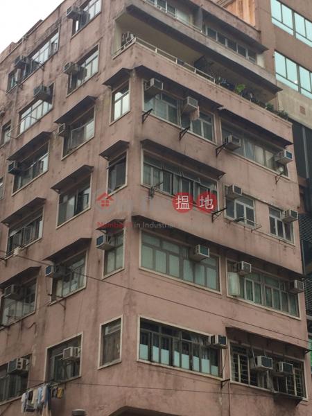 德豐大樓 (Tak Fung Building) 灣仔|搵地(OneDay)(1)
