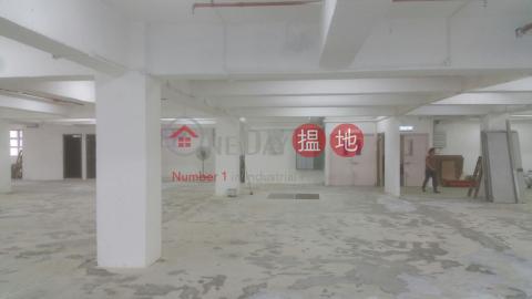 GOOD|Tuen MunYick Shiu Industrial Building(Yick Shiu Industrial Building)Rental Listings (LAMPA-8897642286)_0