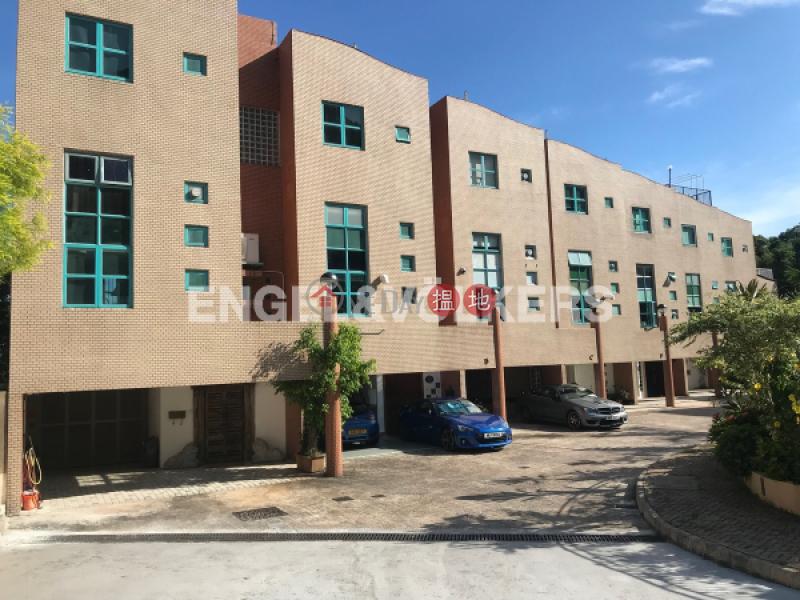 西貢兩房一廳筍盤出售|住宅單位11曹禾路 | 西貢|香港出售|HK$ 2,100萬