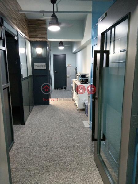 Wing Hing Industrial Building, High, 11 Unit Industrial, Sales Listings HK$ 3.98M