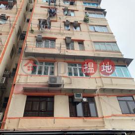 2 LUN CHEUNG STREET,To Kwa Wan, Kowloon