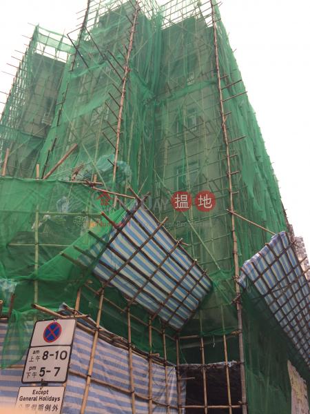Hang Shun Building (Hang Shun Building) Sham Shui Po|搵地(OneDay)(1)