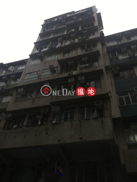 42-44 South Wall Road (42-44 South Wall Road) Kowloon City|搵地(OneDay)(3)