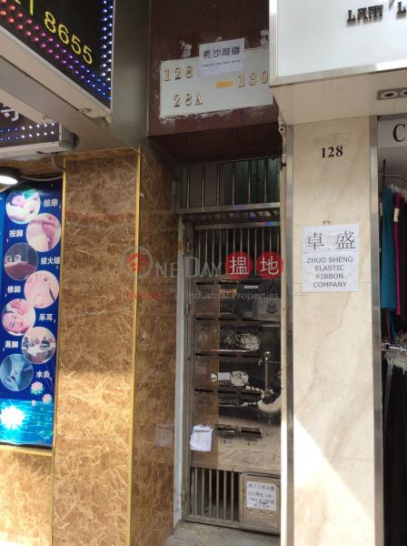 130 Cheung Sha Wan Road (130 Cheung Sha Wan Road) Sham Shui Po|搵地(OneDay)(1)