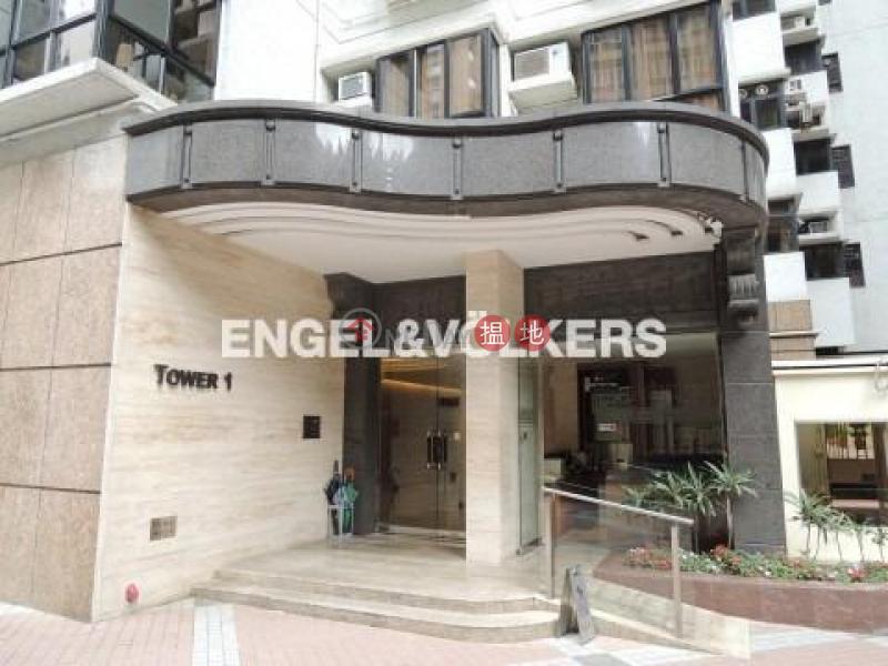 4 Bedroom Luxury Flat for Sale in Mid Levels West | Elegant Terrace 慧明苑 Sales Listings