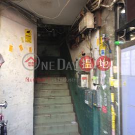 157 Nam Cheong Street,Sham Shui Po, Kowloon