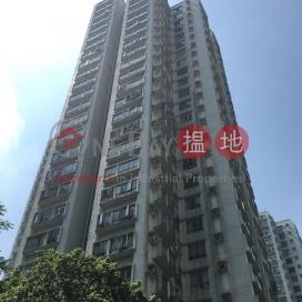 Block 11 Tai Po Centre Phase 6|大埔中心 6期 11座