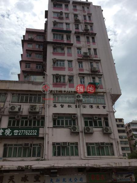 Silver Bright Building (Silver Bright Building) Sham Shui Po|搵地(OneDay)(3)