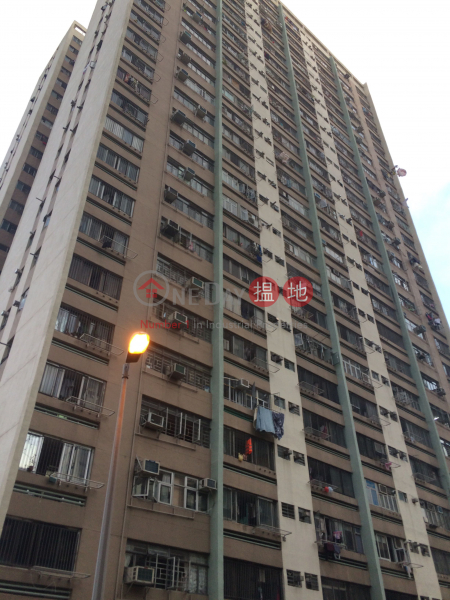 石圍角邨 石菊樓 (Shek Wai Kok Estate Shek Kuk House) 大窩口 搵地(OneDay)(1)