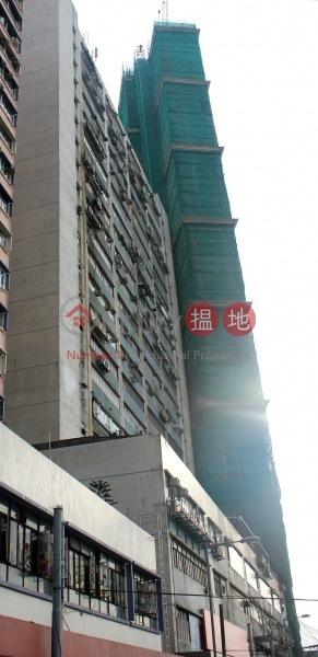 Hong Kong Industrial Building (Hong Kong Industrial Building) Shek Tong Tsui|搵地(OneDay)(1)