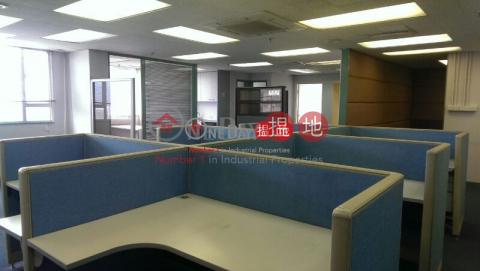 Wah Lok Industrial Centre Sha TinWah Lok Industrial Centre(Wah Lok Industrial Centre)Rental Listings (charl-01971)_0