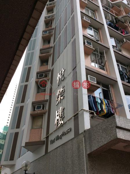 Yuet Wing House - Tin Yuet Estate (Yuet Wing House - Tin Yuet Estate) Tin Shui Wai|搵地(OneDay)(3)