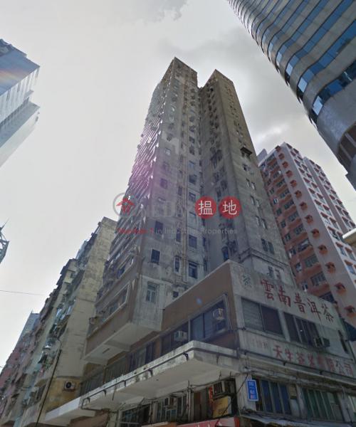 Kwai Cheong Building (Kwai Cheong Building) Sai Ying Pun 搵地(OneDay)(3)
